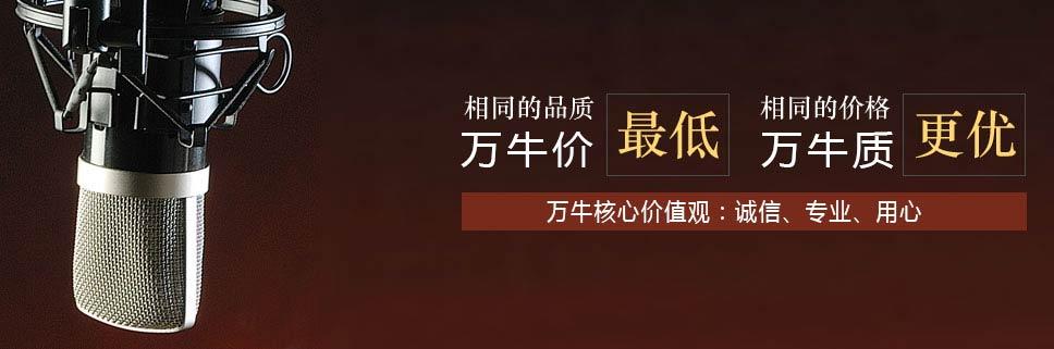 (粤语)_酷派9000